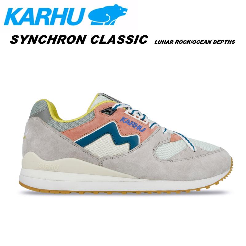 KARHU(カルフ)スニーカー レディース メンズ シンクロンクラシック SYNCHRON CLASSIC シューズ 靴 ユニセックス 男女兼用 ルナーロック/オーシャンデファ LUNAR ROCK/OCEAN DEPTHS kh802642