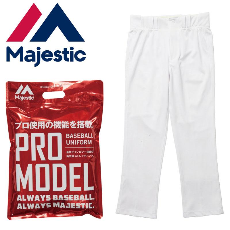 Majestic(マジェスティック)オーセンティック プラクティス ベースボールパンツ プロモデル 野球 ズボン スポーツウェア トレーニングウェア 練習着 XM11MAJ004 定番