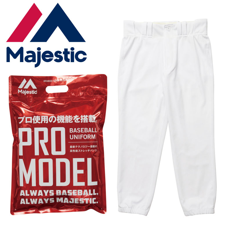Majestic(マジェスティック)オーセンティック プラクティス ベースボールパンツ ショート プロモデル 野球 ズボン スポーツウェア トレーニングウェア Authentic Practice Baseball Pants PRO Model Short XM11MAJ005 定番