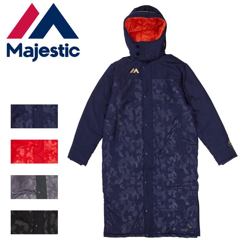 Majestic(マジェスティック)オーセンティックテック アウター ジャケット ベンチコート ロングコート 野球 ベースボール スポーツウェア トレーニングウェア Authentic Outer Jacket (Long) xm23maj038