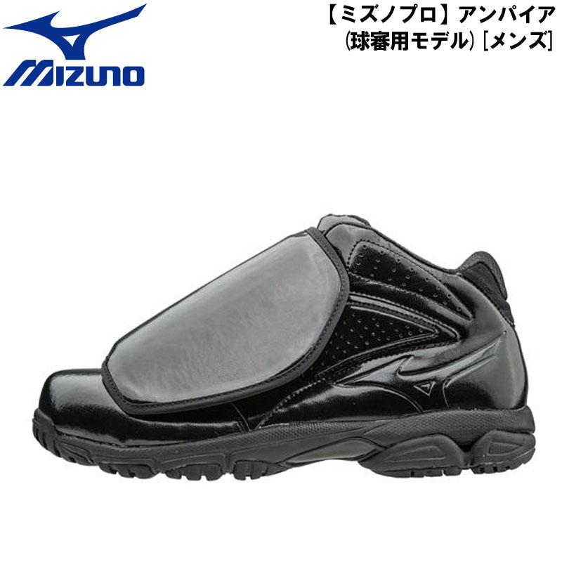 mizuno(ミズノ)ミズノプロ アンパイア 球審用モデル メンズ 野球用品 スポーツウェア ベースボール 審判 11gu1601