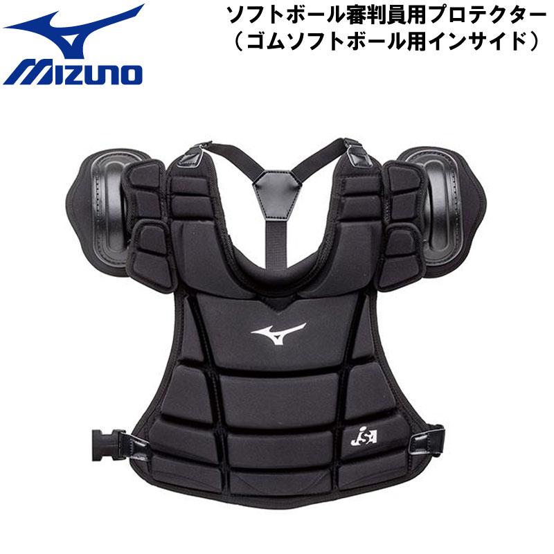 mizuno(ミズノ)審判員用 プロテクター(ゴムソフトボール用インサイド) ソフトボール用 保護具 1djpu100