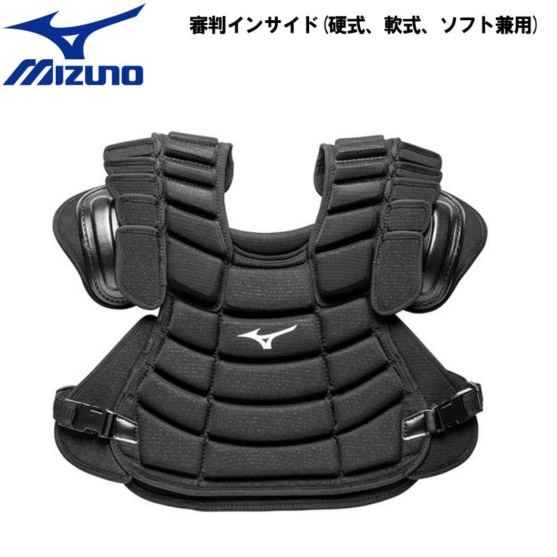 mizuno(ミズノ)審判インサイド(硬式、軟式、ソフト兼用 ) 審判用品 スポーツ用品 1djpu110