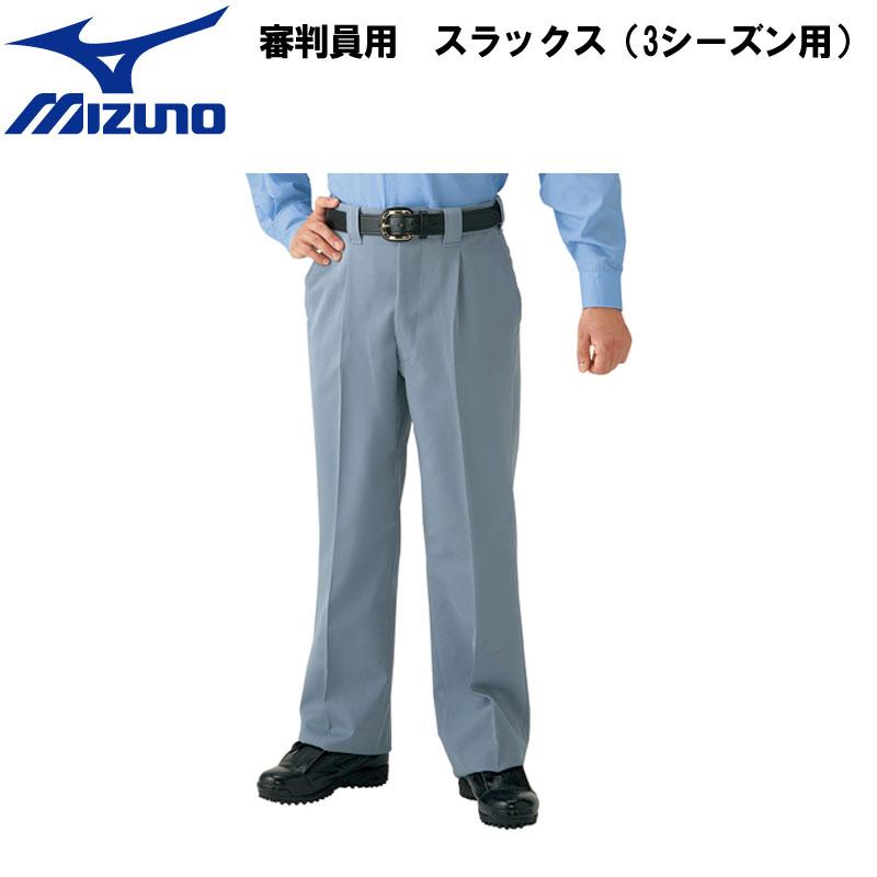 mizuno(ミズノ)審判員用 スラックス(3シーズン用)野球審判用ズボン 審判用品 52pu43