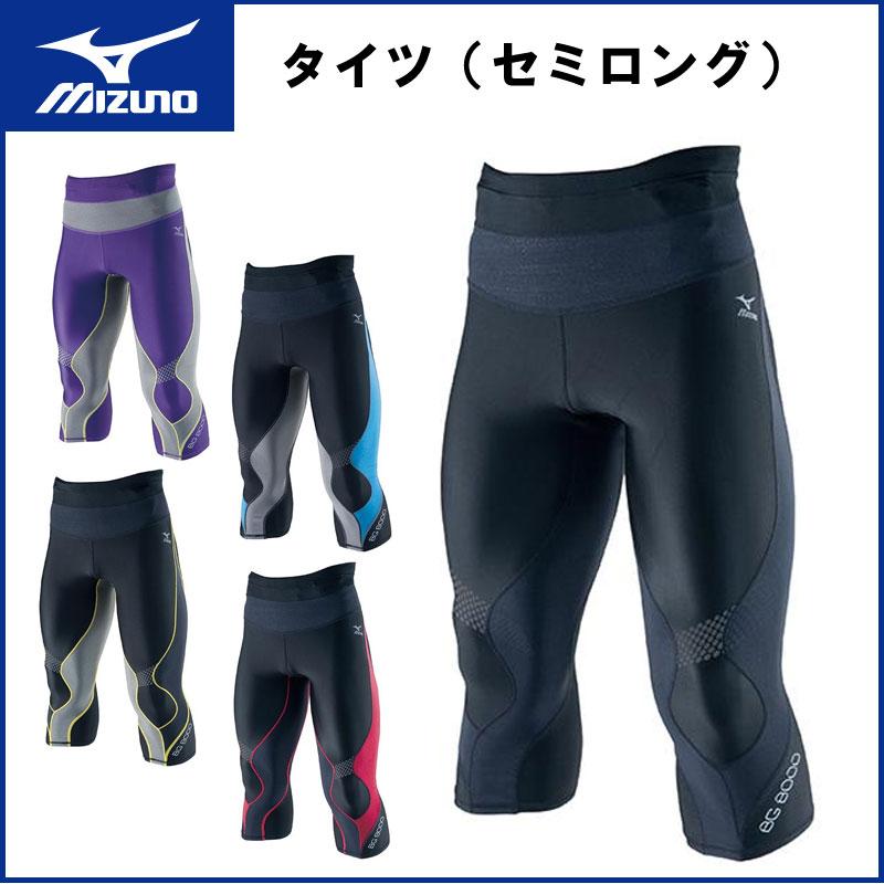 MIZUNO(ミズノ)【BG8000】タイツ(セミロング) スパッツ スポーツ トレーニング ラグビー a60bp277