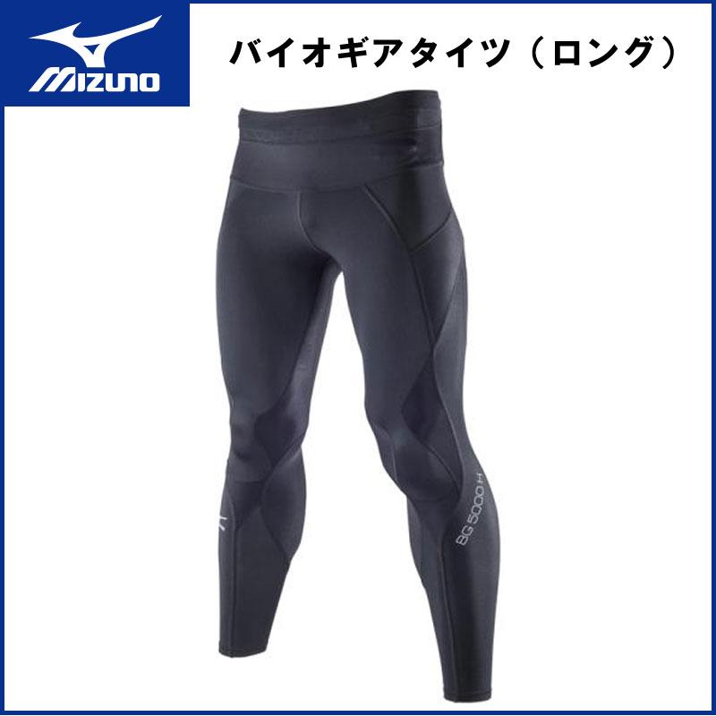 MIZUNO(ミズノ)【BG5000H】バイオギアタイツ(ロング) インナー アンダー ラグビー スポーツ トレーニング k2mj4501