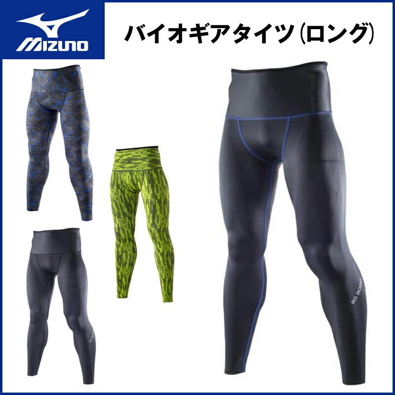 MIZUNO(ミズノ)【BG9000】バイオギアタイツ(ロング)[メンズ] インナー スパッツ アンダー ラグビー スポーツ トレーニング k2mj5b02