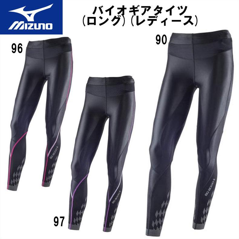 MIZUNO(ミズノ)【BG8000II】バイオギアタイツ(ロング)(レディース) スパッツ インナー アンダー ラグビー スポーツウェア トレーニングウェア sk2mj5d01