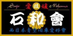 1枚650円 オーダーメイドオリジナルステッカー(5cmX10cm/8cm角/8cm円以内)30枚!! ..