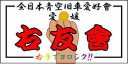 1枚300円 オーダーメイドオリジナルステッカー(5cmX10cm/8cm角/8cm円以内)100枚!! ..