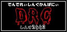 1枚300円 オーダーメイドオリジナル文字ステッカー(5cmX10cm/8cm角/8cm円以内)70枚!! ..