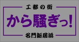 1枚950円 オーダーメイドオリジナルステッカー(8cmX15cm/12cm角/12cm円以内)20枚!! ..