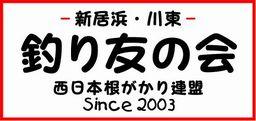 1枚500円 オーダーメイドオリジナルステッカー(8cmX15cm/12cm角/12cm円以内)50枚!! ..