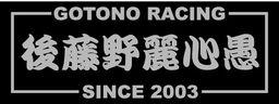 1枚450円 オーダーメイドオリジナル文字ステッカー(10cmX20cm/15cm角/15cm円以内)50枚!! ..