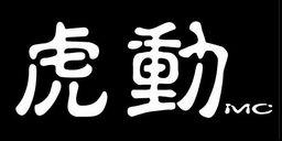 1枚400円 オーダーメイドオリジナル文字ステッカー(15cmX30cm/20cm角/20cm円以内)100枚!! ..