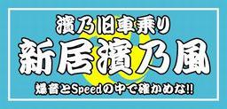 1枚700円 オーダーメイドオリジナルステッカー(ケータイ用)20枚!! ..
