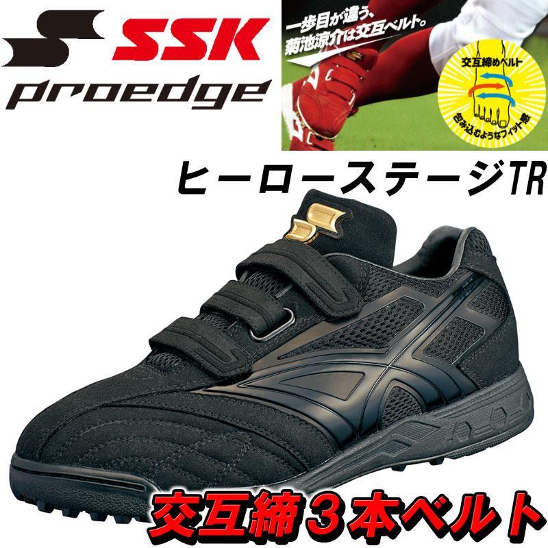 SSK(エスエスケイ)野球 トレーニングシューズ 審判用 シューズ Proedge ヒーローステージTR NU 野球用 コーチ esf5001
