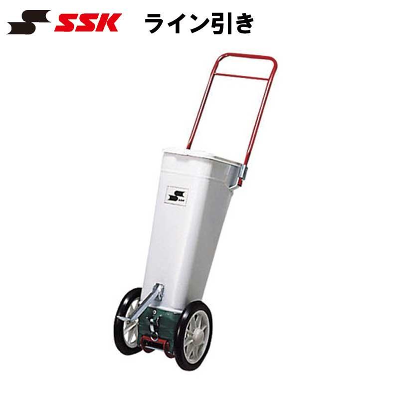 SSK(エスエスケイ) ライン引き ライン幅:76mm sgr17 容量9L 折りたたみ式