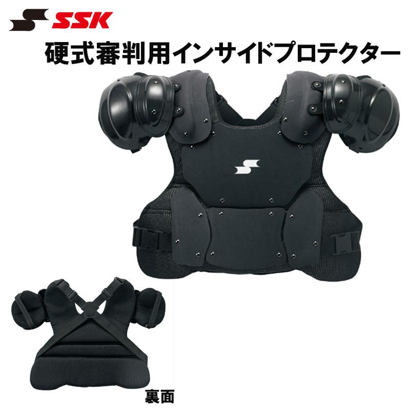 SSK(エスエスケイ)硬式審判用インサイドプロテクター 野球 ベースボール upkp700..
