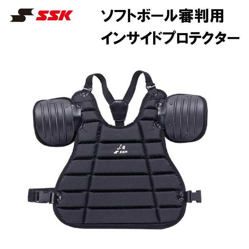 SSK(エスエスケイ)ソフトボール審判用インサイドプロテクター 野球 ベースボール upsp100..
