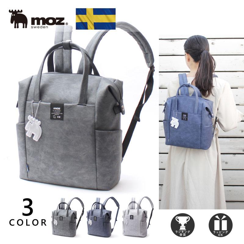 4407e71f7aea moz モズ スウェーデン 背面ファスナー おしゃれ かわいい 北欧 ブランド 手提げ トートバッグ マザーズバッグ ランキング1