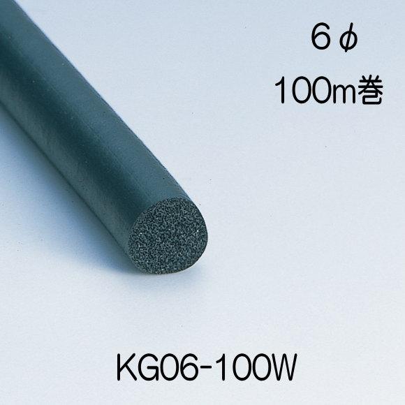 光 ゴムドラム巻 直径6mm 長さ100m KG06-100W