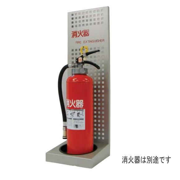 【地域限定送料無料・代引不可】シブタニ 消火器ボックス 据え置きタイプ FES431B スチール製