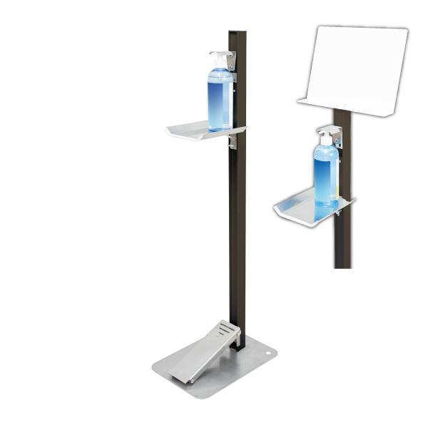 タカラ産業 足踏式消毒液スタンド(ダークブロンズ)メッセージボード付 TTM-08-P1P-BKC ペダル式なので手を使わず衛生的。