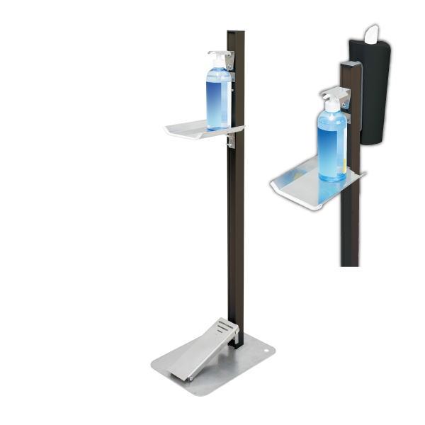 タカラ産業 足踏式消毒液スタンド(ダークブロンズ)ティシューホルダー(ブラック)付 TTM-08-P2K-BKC ペダル式なので手を使わず衛生的。