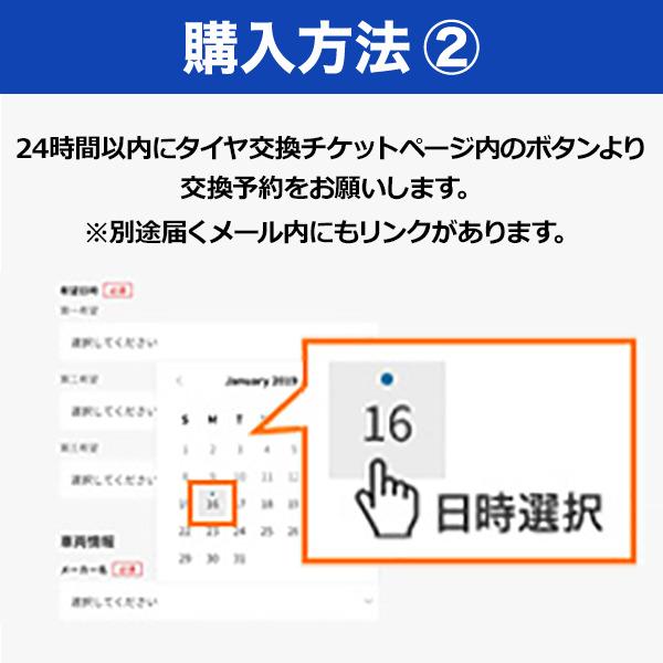 【取付対象】【4本セット・国内正規品】YOKOHAMA (ヨコハマ)ADVAN FLEVA V701 195/45R17 85W XL サマータイヤ アドバン・フレバ