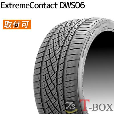 【4本セット】Continental (コンチネンタル) ExtremeContact DWS06 225/40R19 93Y XL (225/40ZR19) サマータイヤ エクストリームコンタクト