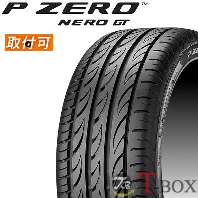 【1本注文お断り・ラスト2本のみ】【売り切れの際はご了承ください】【国内正規品】PIRELLI (ピレリ)P ZERO NERO GT245/30R22 92Y XL(245/30ZR22)サマータイヤ ネロ ジーティー