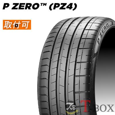 オリジナル 【国内正規品】PIRELLI (ピレリ)NEW P-ZERO PZ4 FOR SPORT CAR 305/35R19 (102Y) L PNCS (305/35ZR19) サマータイヤ ニュー ピーゼロランボルギーニ承認, LOST AND FOUND e03b1a42