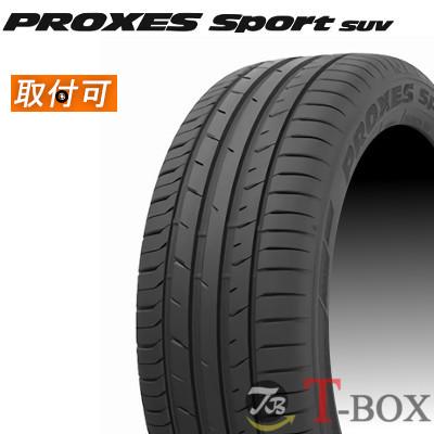 TOYOTIRE(トーヨータイヤ)PROXESSport235/55R1799Y(235/55ZR17)サマータイヤプロクセススポーツ