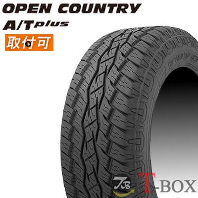 【4本セット】TOYO TIRE (トーヨータイヤ) OPEN COUNTRY A/T plus 265/70R16 112H サマータイヤ オープンカントリー エーティープラス
