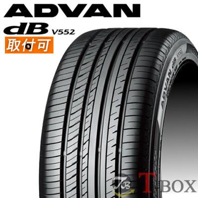【4本セット限定価格】 YOKOHAMA (ヨコハマ)ADVAN dB V552(V552A) 155/65R14 75H サマータイヤ アドバンデシベル
