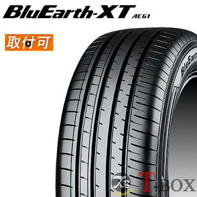 【新製品】【4本セット】YOKOHAMA (ヨコハマ)BluEarth-XT AE61 235/55R20 102V サマータイヤ ブルーアース エックスティー