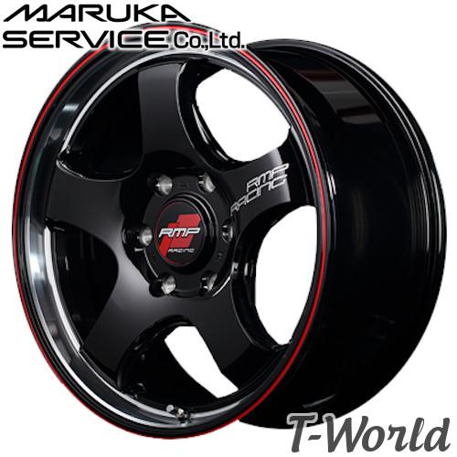 RMP RACING R05HC 18inch 8.0J PCD:139.7 穴数:6H カラー:ブラック/RVPRL ブラック/RP MARUKA MID 【ハイエース】