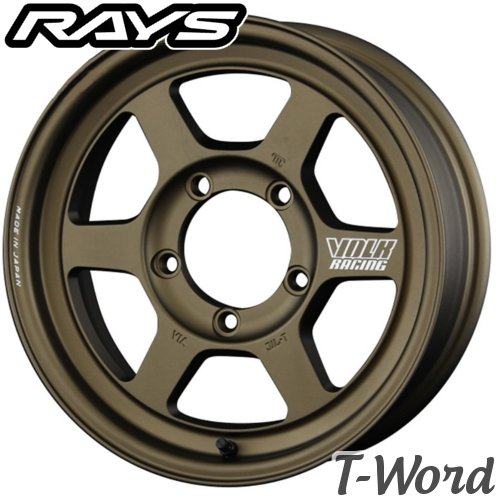 RAYS VOLK RACING TE37 X Progressive model 16inch 8.0J PCD:139.7 穴数:6H カラー: BR レイズ ボルクレーシング