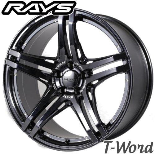 RAYS VERSUS VARIANCE V.V.5.2S 20inch 9.5J PCD:120 穴数:5H カラー: VH / VV レイズ ベルサス ヴェリエンス Import car(輸入車用)