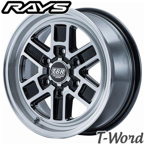 RAYS TWO BROTHERS RACING TB-01 18inch 9.0J PCD:139.7 穴数:6H カラー: B9Z / BAZ レイズ トゥブラザースレーシング【ハイエース】