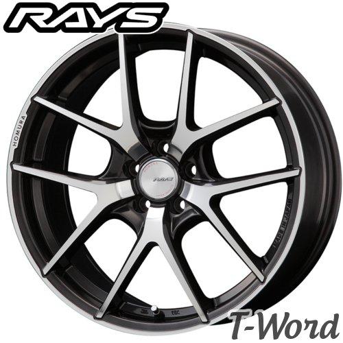 RAYS HOMURA A5S 18inch 8.0J PCD:120 穴数:5H カラー: H7 レイズ ホムラ Import car (輸入車用)