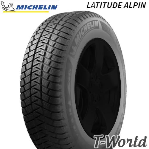 【国内正規品】MICHELIN(ミシュラン)Alpin Series LATITUDE ALPIN 255/50R19 107H XL MO ウインタータイヤ アルペンシリーズ メルセデス・ベンツ承認