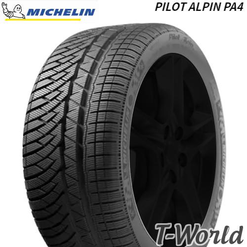 【4本セット・国内正規品】MICHELIN(ミシュラン)Alpin Series PILOT ALPIN PA4 335/25R20 103W XL ウインタータイヤ アルペンシリーズ