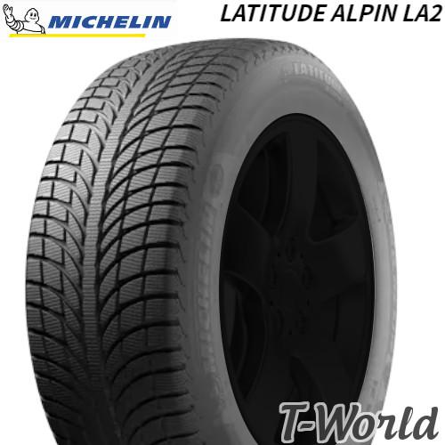 【取付対象】【4本セット・国内正規品】MICHELIN(ミシュラン)Alpin Series LATITUDE ALPIN LA2 255/65R17 114H XL ウインタータイヤ アルペンシリーズ