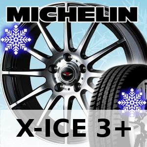 【取付対象】?スタッドレスタイヤ? サイズ : 215/65R16 MICHELIN X-ICE 3+ ?ホイール? サイズ : 16×6.5J 5H WEDS TEAD TRICK 送料無料 (一部地域除く)タイヤホイールセット1台分価格*きでの購入*