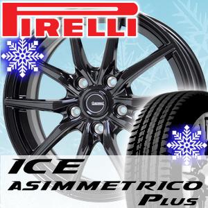 【取付対象】?スタッドレスタイヤ? サイズ : 205/60R16 PIRELLI ICE ASIMMETRICO PLUS ?ホイール? サイズ : 16×6.5J 5H HOT STUFF G SPEED G-02送料無料 (一部地域除く)タイヤホイールセット1台分価格*きでの購入*