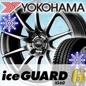 【取付対象】?スタッドレスタイヤ? 225/55R18 YOKOHAMA iceGUARD 6 IG60 ?ホイール? 18×8.0J 5H A-TECH SCHNEIDER StaG メタリックグレー送料無料 (一部地域除く)タイヤホイールセット1台分価格*きでの購入*