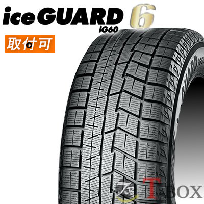 【4本セット限定価格】YOKOHAMA (ヨコハマ)iceGUARD 6 IG60 245/35R19 93Q XL スタッドレスタイヤ アイスガード シックス