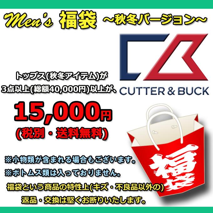 CUTTER&BUCK(カッター&バック) メンズ~秋冬福袋~